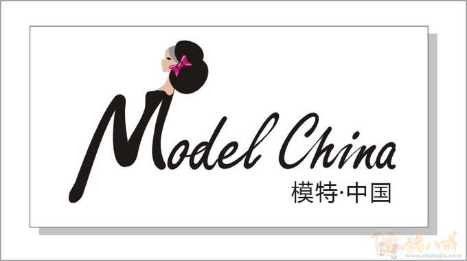 广州外国模特|广州模特公司|外籍模特走秀|平面外模